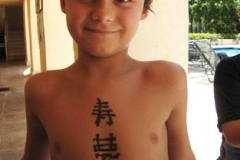 kids and teens henna picture 12